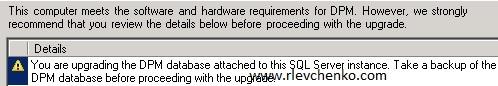dpm2012-to-sp1-upgrade-2