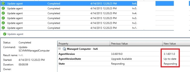 vmm-agent-updating-check