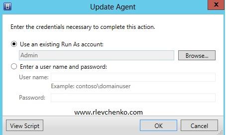 vmm-agent-updating