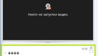 Lync 2013 error : BackCompatSchema ldf failed  The exit code