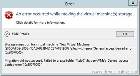 smb_hyperv_error