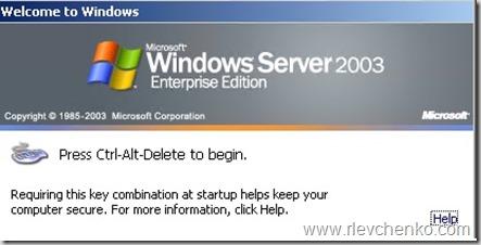 2003_hyperv_integration