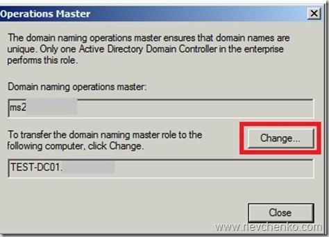 ad_2003_2008_fsmo_transfer_9