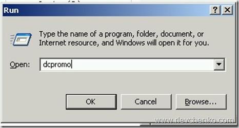demote_ad_2003_1