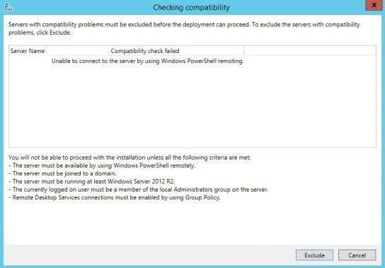 rds compatibility error