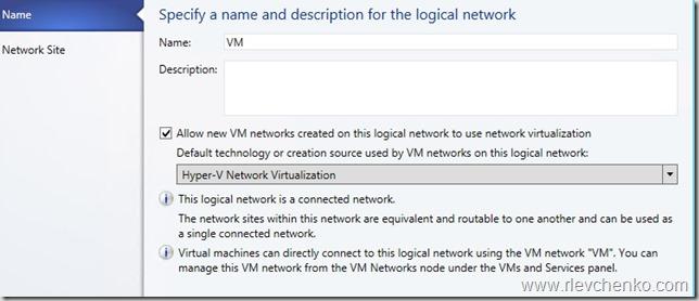 sc_vmm_logical_network_1