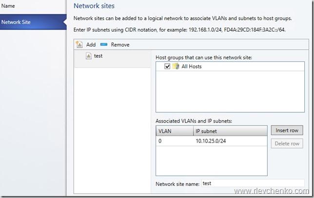 sc_vmm_logical_network_2