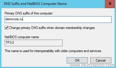 Workgroup and Multi-Domain Clusters in Windows Server 2016