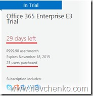 office365exam346_5