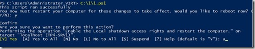 multipoint_server_removal