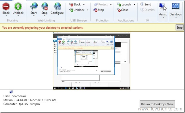 multipoint_services_windows_server_2016_18