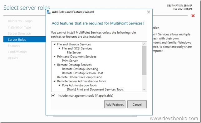 multipoint_services_windows_server_2016_1