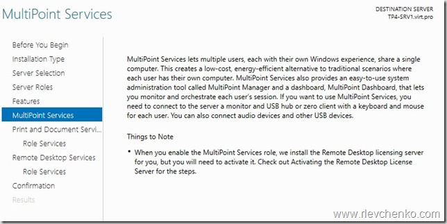 multipoint_services_windows_server_2016_2