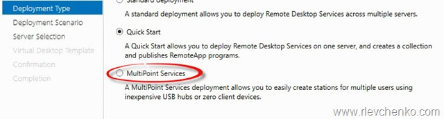 remote desktop services_windowsserver2016_1