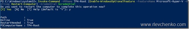 windows server 2016 enable nested virtialization