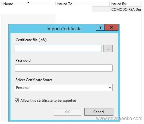 iis import certificate