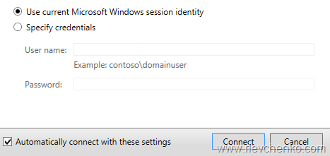 VMM Console with auto-connect enabled