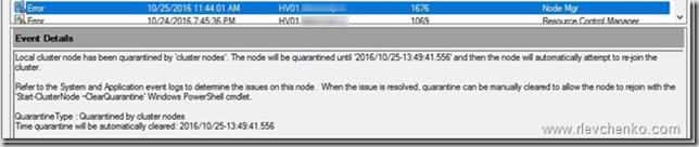 Quarantine Windows Server 2016
