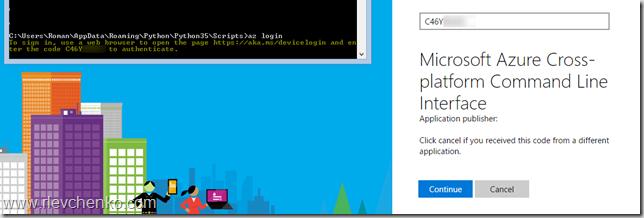 How to capture Linux VM in Azure – UseIT | Roman Levchenko