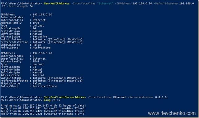 nested virtualization azure 5