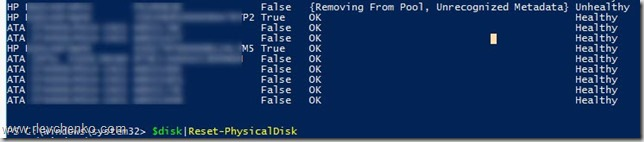 s2d disk claim_2
