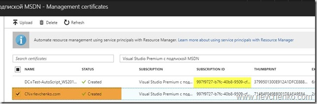 add azure subscription_1